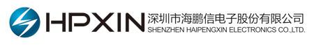 深圳市海鹏信电子股份有限公司