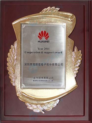 """华为授予2011年度""""合作与支持""""奖.jpg"""