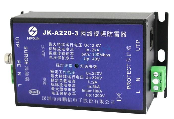 JK-A220-3.png